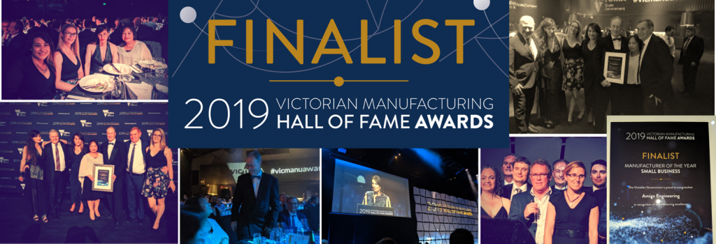 Manufacturing hall of fame